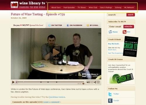 와인 라이브러리 TV