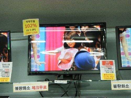[매장탐방] LCD 모니터 '대형 모델 인기'