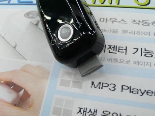 [매장탐방] MP3P 품은 무선 마우스가 있다? 없다?