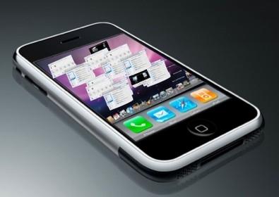 아이폰 멀티태스킹의 기본 조건은 '보안'