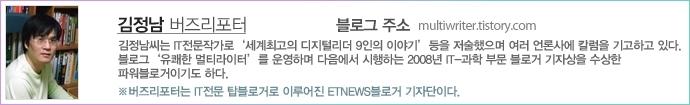 김정남 버즈리포터