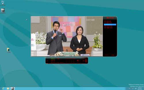 전용 프로그램을 이용해 HDTV 시청이 가능하다.