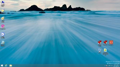 ▲ 윈도우8.1의 데스크톱 화면. 작업 표시줄 왼쪽 아래로 로고로 표현된 시작 버튼이 자리한다.