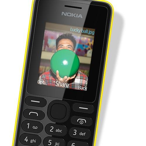[라디오키즈의 이이템&트렌드]가격 경쟁력 충만한 노키아의 새로운 피처폰