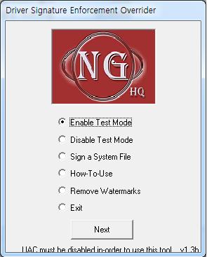 ▲ 윈도7을 테스트 모드로 변환해 주는 프로그램