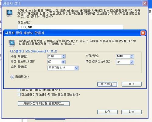 ▲ 엔비디아 그래픽 카드를 쓸 경우 설정이 그나마 쉬운 편이다.