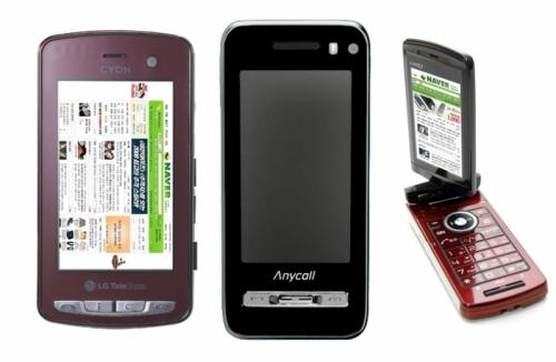 왼쪽부터 LG전자 터치웹폰 삼성전자 햅틱폰 LG텔레콤 캔유801Ex