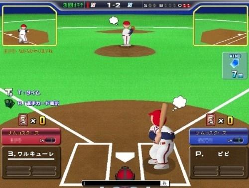우리에게 잘 알려진 일본 야구 게임 중 하나인 반다이남코의 '패미스타' 시리즈. 귀여운 캐릭터에 만화 같은 그래픽이 아기자기한 재미를 더한다.