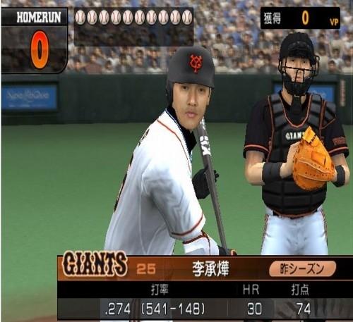 이승엽 등 일본 프로야구에서 활동하는 선수들을 게임에서 만날 수 있다.