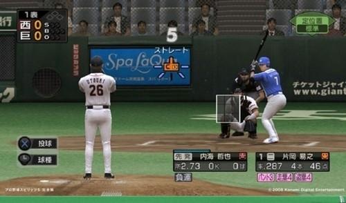 그래픽은 사실적이지만 게임의 난이도는 실황 시리즈보다 좀 더 낮다.