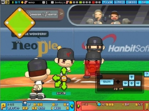 제대로 된최초의 국산 온라인 야구 게임 신야구. 캐주얼한 게임 방식과 탄탄한 완성도를 자랑했다.