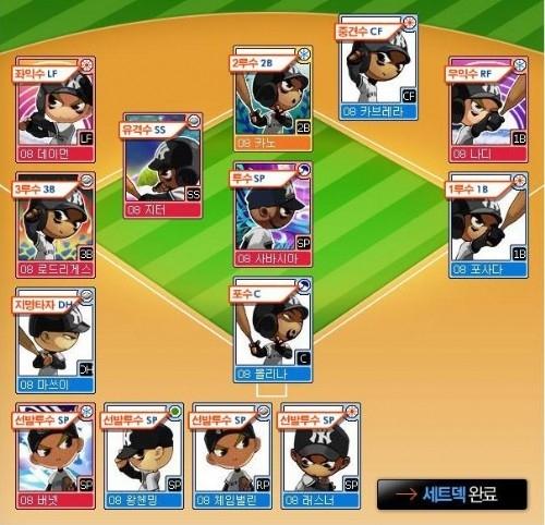 마구마구는 지난해 MLB 선수들의 데이터도 다량 추가했기 때문에 MLB 팬들도 주목해 볼만하다.