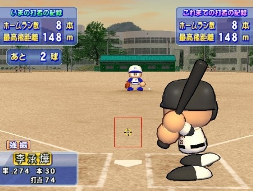 일본의 대표적인 야구 게임인 '실황 파워풀 프로야구' 시리즈. 그래픽은 만화 같지만 실제 게임은 현실성이 높다.