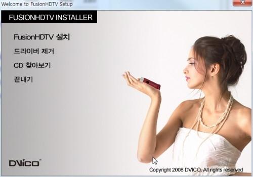 HDTV 수신카드 드라이버와 수신 프로그램을 설치한다.