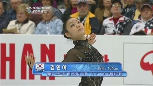 국내 HD 방송 중계와 일본 HD 방송 장면 비교. 같은 장면인데도 국내 방송의 화질이 일본보다 못하다.