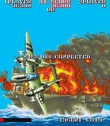 '뿅뿅' 추억 비행 슈팅 게임 이야기