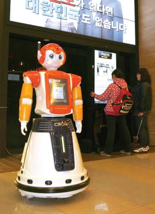 영화관에 로봇이 산다