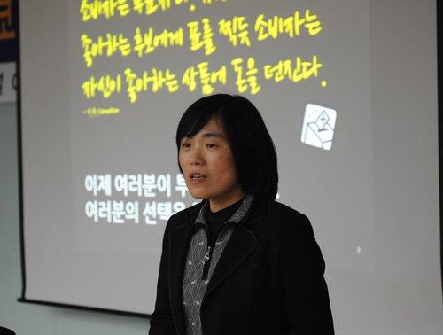 [이버즈 품평회_1차] '중소기업 스타 찾기' 프로젝트 열렸다