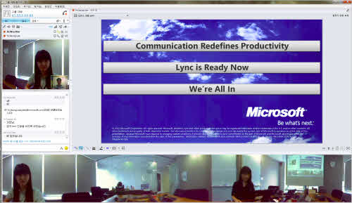 ▲ Lync Online 온라인 미팅 창