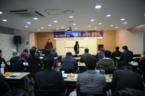 """[이버즈 품평회_2차] """"이 제품이 중소기업 슈퍼스타K"""""""
