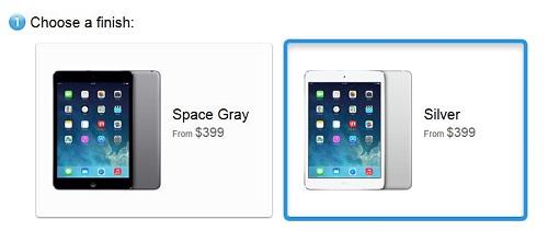 애플 아이패드 미니2, 예상보다 이른 출시…가격은?