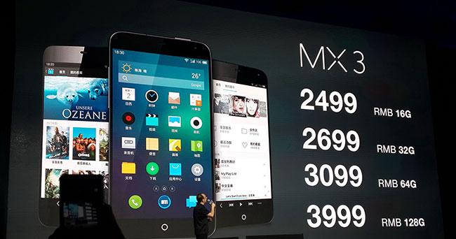 세계 최초 128GB 메모리 장착한 '대륙의 스마트폰'