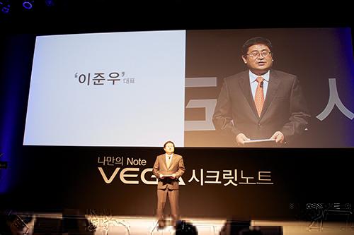 팬택, 베가 시크릿노트 기능 담은 5인치 신제품 선보인다