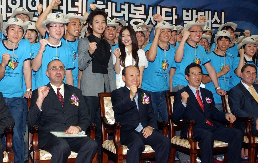 해외 인터넷 청년 봉사단 발대식