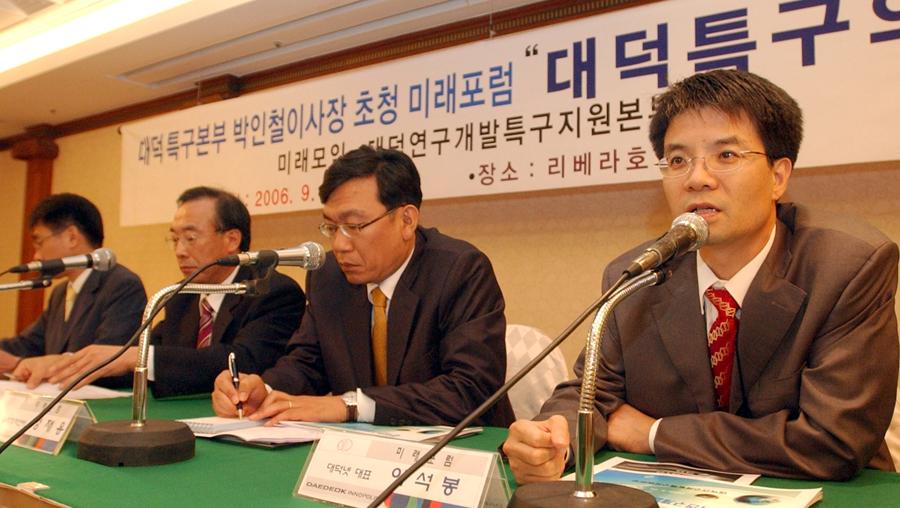 전자신문사가 주최하는 '정보통신 미래모임' 9월 정기 모임이 '대덕특구의 미래'를 주제로 20일 대전 리베라호텔에서 열렸다.