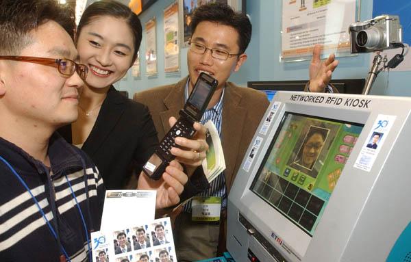 공상과학이 현실로 RFID/USN전시회 개막