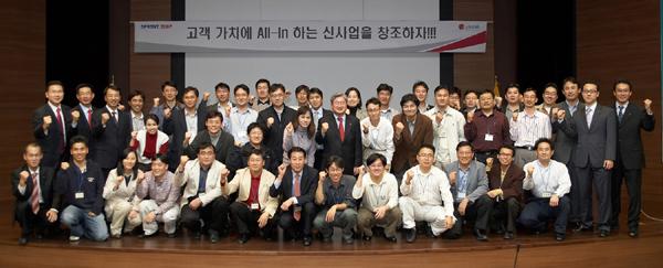 LG CNS 스프린트 2007 행사 개최