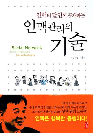 [화제의 책]5월 셋째주
