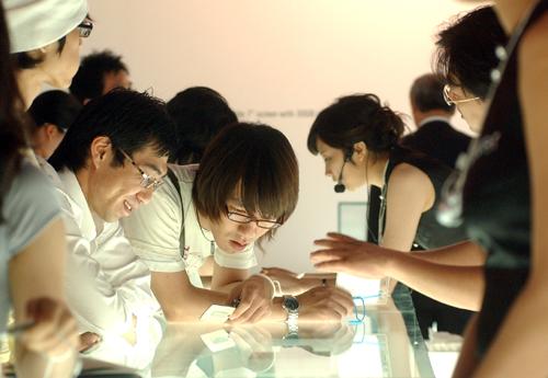 [WIS 2008]`인터넷 경제의 미래` 경험하세요