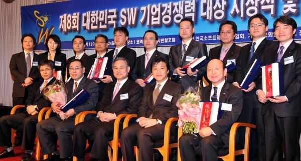 제8회 대한민국 SW기업경쟁력 대상