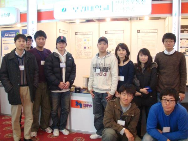 NEXT 사업 엑스포에 참가한 부경대 학생들이 기념촬영을 하고 있다.