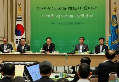 [저탄소 녹색성장 2.0] 국가 전략과 5개년 계획