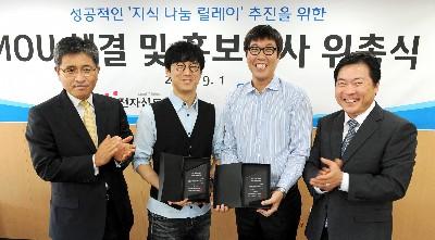 """아이엔터-전자신문 """"G밸리 기업에 월례 무료특강"""""""