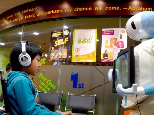 [창간27주년]뉴IT, 신시장을 열다-交通과 通信의 융합