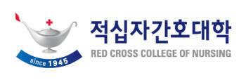 [Case Study]적십자간호대학 `서버 가상화`