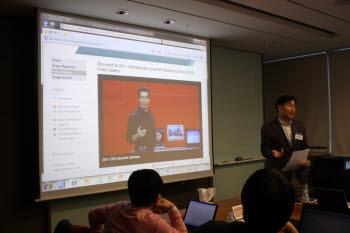 김경윤 한국마이크로소프트 이사가 2011년 IT 전문가들이 주목해야 할 IT 기술 10대 트렌드를 발표하고 있다.