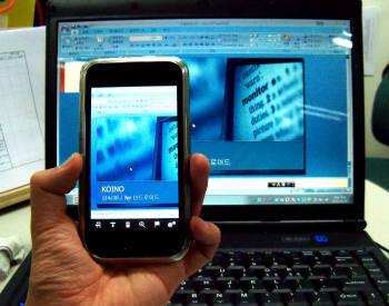 코이노의 `피씨애니 포 안드로이드` 솔루션을 이용해 안드로이드 스마트폰으로 PC를 원격제어하고 있다.