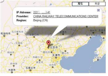 키로깅된 데이터는 중국 베이징, 연진 등에 위치한 서버로 전송되고 있었다