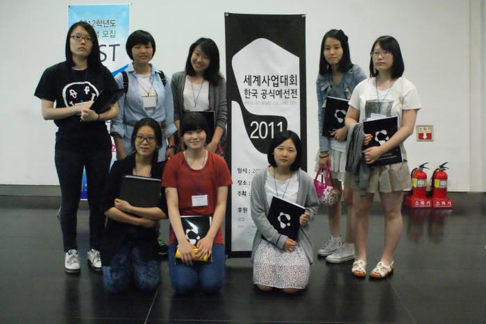 [스타트업이 희망이다] 한국사업대회