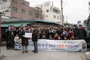 이상헌대표(왼쪽)가 연탄과 쌀 전달식을 갖고 직원들과 기념촬영을 했다