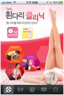 [스마트앱 차트] 인기 앱 순위(1월9~1월15일)