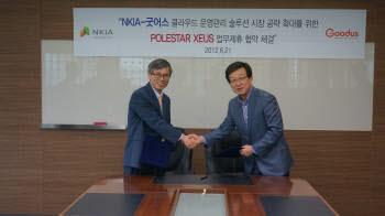 이선진 엔키아 부사장(왼쪽)과 김영규 굿어스 부사장이 클라우드 운영관리 시장 확대 및 협력을 위한 MOU를 체결했다.