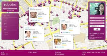 닥닥 진출, 의료정보 모바일 앱 `춘추전국시대`