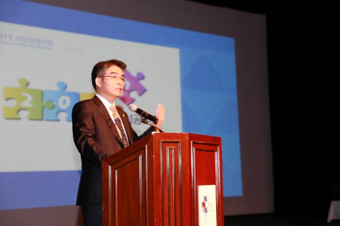 조영천 코오롱베니트 사장이 전 임직원이 참석한 가운데 2013년도 킥오프 미팅에서 경영전략을 발표하고 있다.