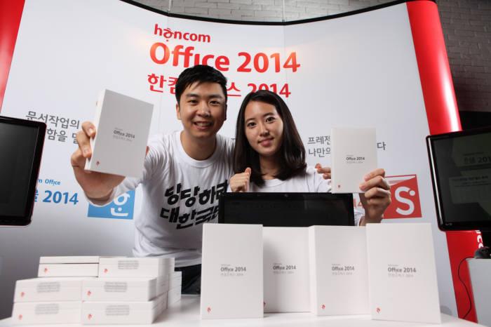 지난 10월 출시된 한컴오피스2014. 한글과컴퓨터 직원들이 제품을 들어보이고 있다.