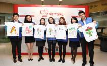 삼성물산, 창립 76주년 기념 봉사활동 실시